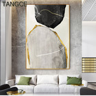 Abstract Gold Gray S...