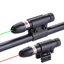 Tactical Bullet head shape Red Green Laser Sight Scope Barrel with Mounts 20mm / 11mm Rail Mounts for Air Guns Hunting