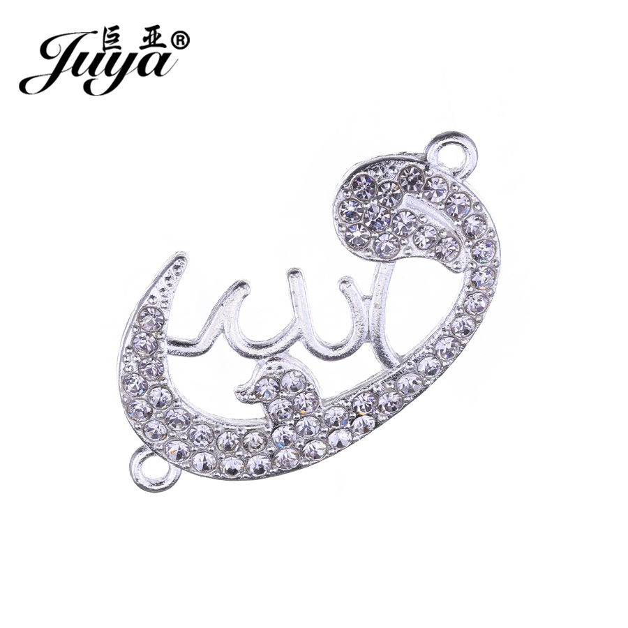 JUYA Cheap rhinestone charm connectors for Islam Muslim bracelet making 40.5x23mm 5pcs china jewelry component supplier CR0056