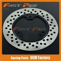 220MM Rear Brake Disc Rotor For CBR250 87 89 NSR250 MC16 MC18 MC21 NSR250RG MC11