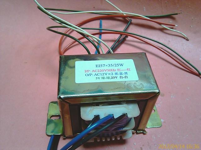 Full copper wire amplifier multimedia active speaker 25w220v 12v ...