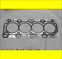 Cylinder head gasket for Great wall Haval H5 4G63T 2.0T Petrol engine SMW251345
