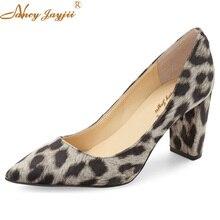 Сексуальная Серый леопардовый замшевые туфли-лодочки квадратный каблук повседневные острый носок платье женская обувь zapatos mujer tacon Sapato nancyjayjii 4-16
