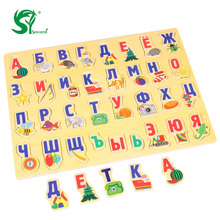 Wooden Russian Alphabet Puzzles toys for children Montessori Board Learning letters Educational puzzle Toy Baby Kids Toys
