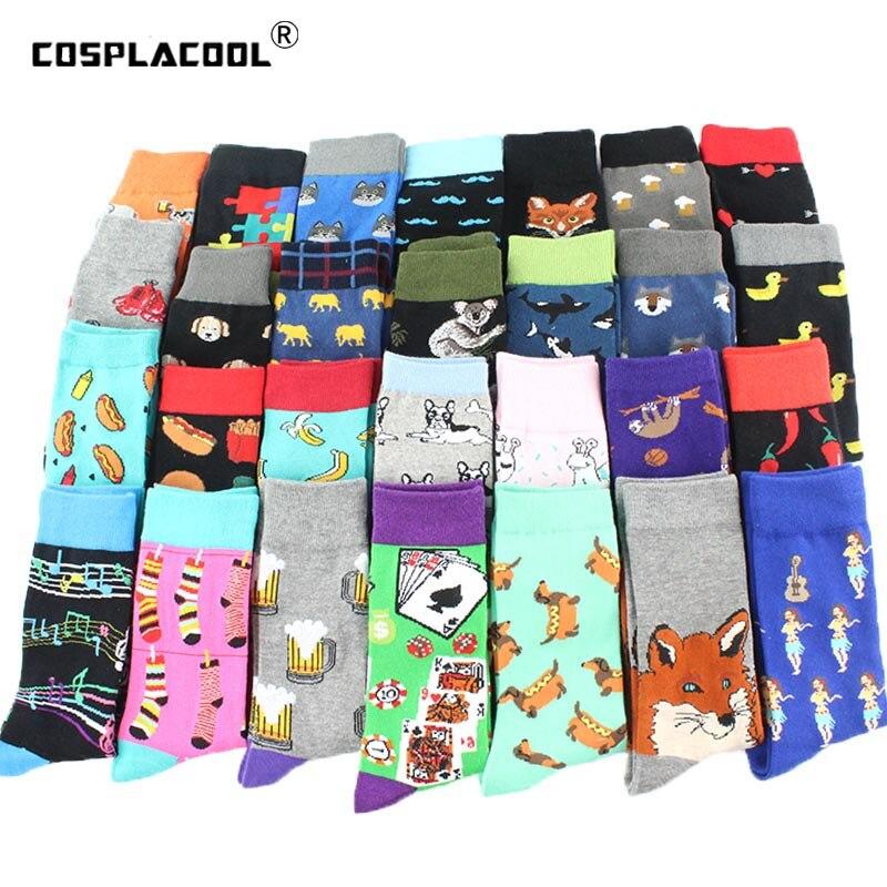 [COSPLACOOL]Animal Food Crew Funny Socks Men Chili Burger Dog Elephant Pattern Socks Novelty Gift Sokken Unisex Skateboard Socks