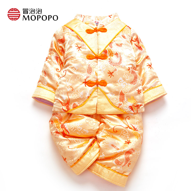 Mopopo Chinese Tang Style Baby Boy Clothing Set 3pcs Baby Clothes Boy Winter 0-3 Long Sleeve Thicken Clothes Baby Boy For Winter 2pcs set baby clothes set boy
