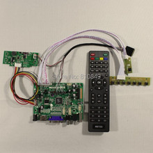 HDMI+VGA+AV+Audio+USB Control board for 15.4inch LTN154BT08 N154C6 1440*900 lcd screen model lcd for Raspberry Pi