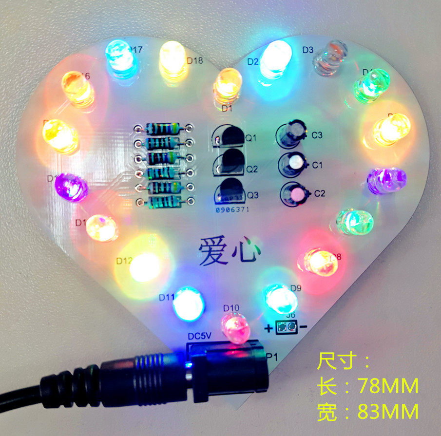 Making love colorful heart-shaped LED lamp kit heart-shaped light water DIY electronic parts kit v102 diy heart shaped led flash light kits green white