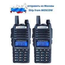 2 وحدات الأصلي BaoFeng UV 82 المزدوج الفرقة راديو الأسهم في روسيا UV82 UHF VHF اسلكية تخاطب 136 174 ميجا هرتز 400 520 ميجا هرتز 5 واط اتجاهين راديو