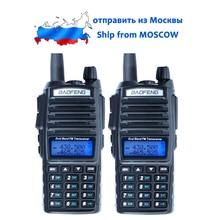 2 einheiten Original BaoFeng UV 82 Dual Band Radio Lager in Russland UV82 UHF VHF Walkie Talkie 136 174 mhz 400 520 mhz 5 watt Two Way Radio