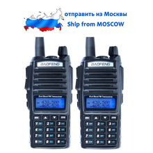 2 unità Originale BaoFeng UV 82 Dual Band Radio Magazzino in Russia UV82 UHF VHF Walkie Talkie 136 174 mhz 400 520 mhz 5 w Radio Bidirezionale