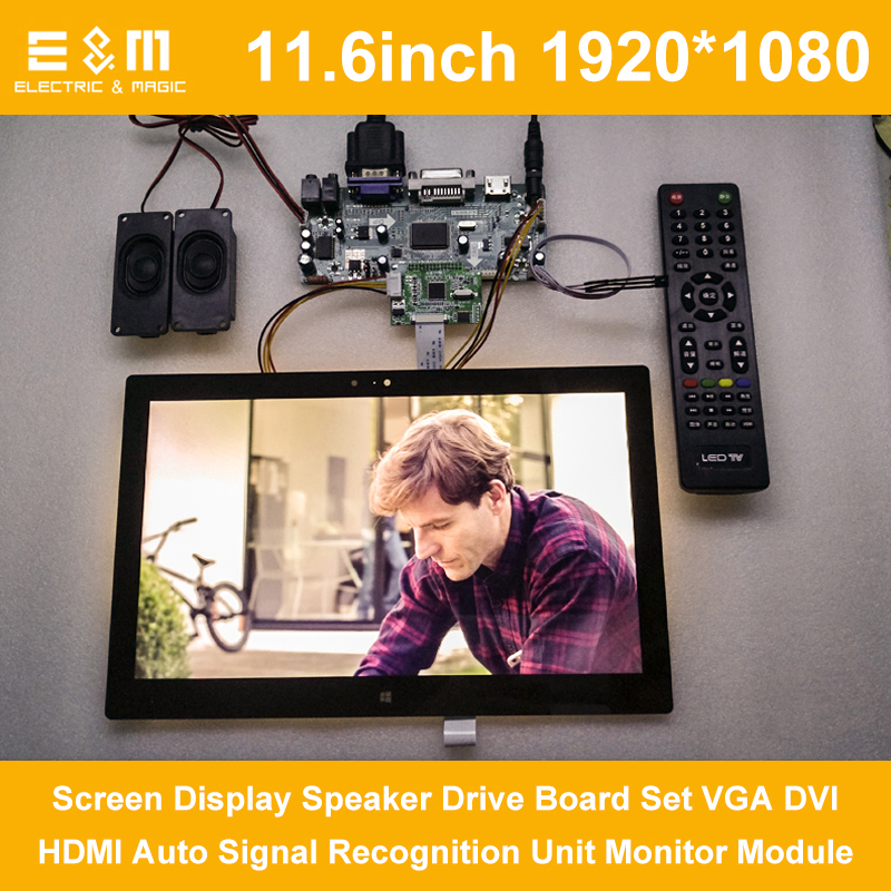 11.6 Inch 1920*1080 HD IPS LCD Screen Display Speaker Drive Board Set VGA DVI HDMI Auto Signal Recognition Unit Monitor Module