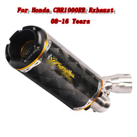 CBR1000RR Motorcycle Exhaust Escape Modified Middle Pipe Connection Link Pipe Carbon 51mm Muffler Slip On For Honda CBR 1000RR