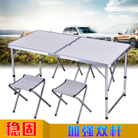 Folding Table Outdoor Simple Dining Table Stall Table Exhibition Student Dormitory AdvertisingPortable Aluminium Alloy Table