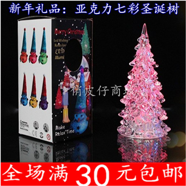 acrylic colorful crystal christmas tree small night light gift child light up toy