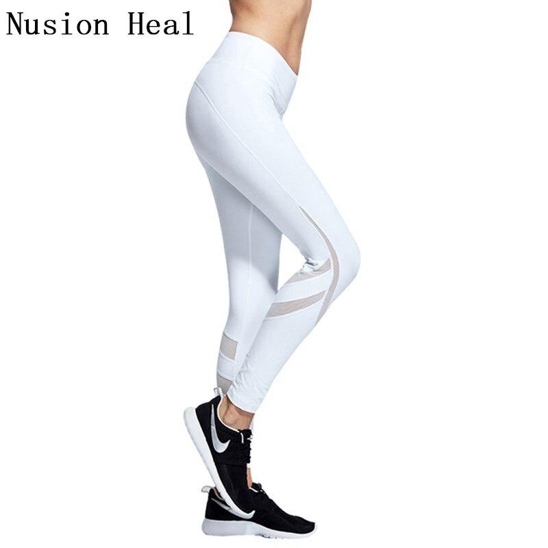 Online Get Cheap White Yoga Pants -Aliexpress.com | Alibaba Group