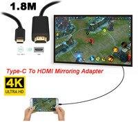 Type-C Naar HDMI Mirroring Adapter 4 K Lightning Kabel Adapter Voor Samsung Voor Iphone Mobiele Telefoon Drop Verzending