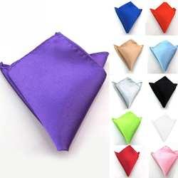 Одноцветное Цвет Для мужчин карман Полотенца атласный квадратный джентльмен декоративные Полотенца s квадратный шарф высокого качества