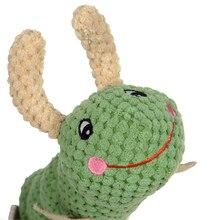 Bite-Resistance Сaterpillar Style Squeaky Toy