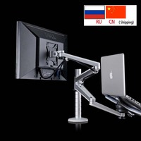 OA 7X Aluminum Dual Arm Swivel LCD Monior Holder Laptop Holder Stand Table F 9inch 10inch