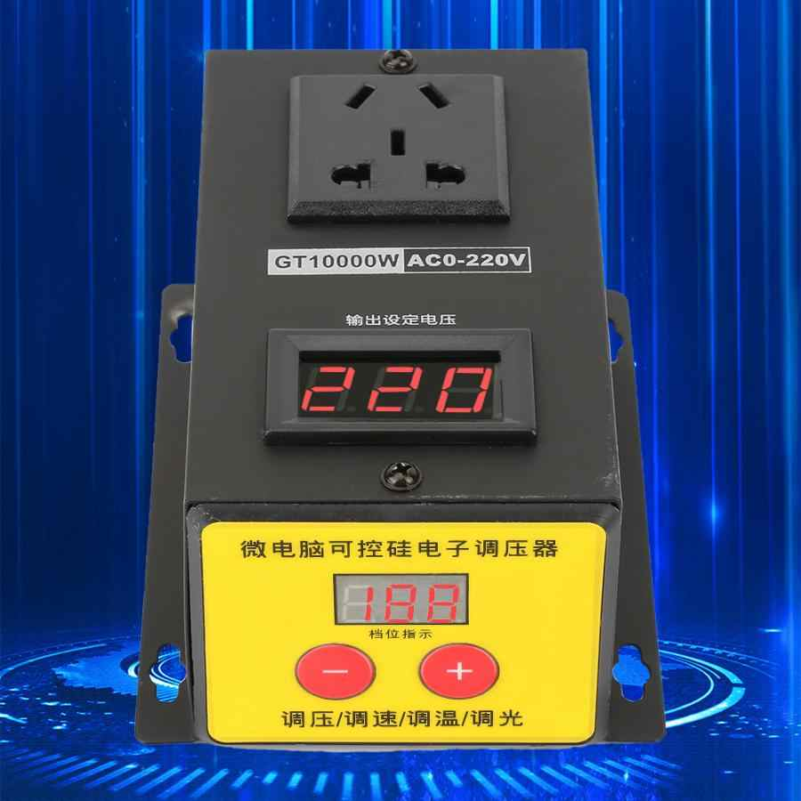 AC 220V 10000W SCR Voltage Regulator High Precision Adjustable Thyristor Voltage Regulator Temperature Speed Adjust Controller