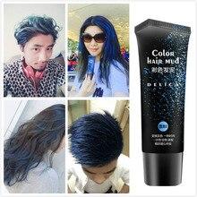 50 мл временные одноразовые быстро формирующие голубой цвет волосы помады Хэллоуин Косплей гель для волос для мужчин и женщин