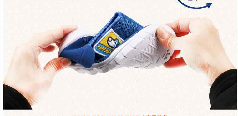 Popular Stripe moda niños zapatos casuales zapatos de lona para niñas entrenador tenis para chicos niños moda pisos cómodos zapatillas de bebé u