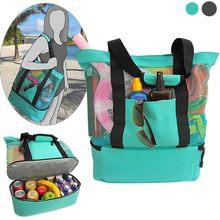 Portable Insulated Cooler Bag Food Picnic Beach Mesh Bags Cooler Tote Waterproof Bags B2Cshop