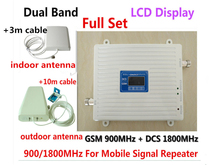 Newest 2017 LCD High Power 65dB Dual Band GSM 900MHz DCS 1800MHz 4G Mobile Phone Signal Booster Amplifier Repeater GSM Celulares