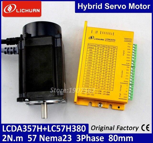 Neue Lichuan 2Nm Nema23 Hybrid Servo Kit LCDA357H + LC57H380 Closed Loop Schrittmotor Stick 57mm Können Ersetzen Leadshine HBS507