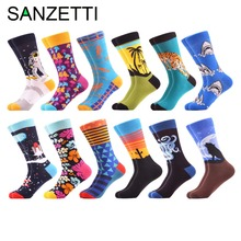SANZETTI 12 pairs/lot Colorful Crew Casual Dress Socks Funny Mushroom Combed Cotton