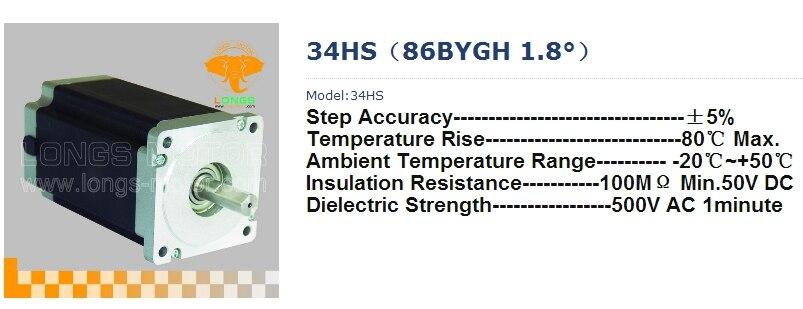 3 шт. Nema 34 шаговый двигатель 34HST9805-02B2 878 oz. in 2A 98 мм ДВОЙНОЙ ВАЛ ЧПУ маршрутизатор робот пена пластик металл