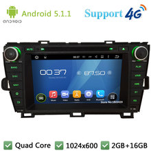 Quad Core 8″ 1024*600 Android 5.1.1 Car DVD Video Player Radio DAB+ 3G/4G WIFI GPS Map For Toyota PRIUS Left Driving 2009-2015