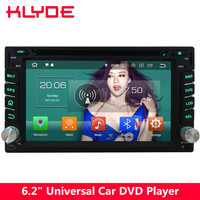 KLYDE Octa Core 4G Android 8 4GB RAM 32GB ROM BT FM 2Din Universal Car DVD Multimedia Player Radio Stereo GPS For Nissan Hyundai
