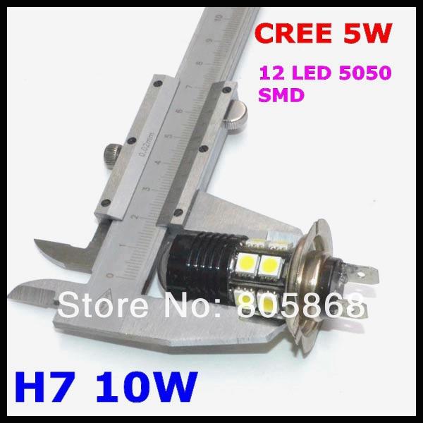 H7  LED Fog Light, Headlight, CREE chips led Fog Lamp, Q5+ 12 SMD=10W Fog Light Car Led Bulb H7,H8,H9,H10,H11,9005,9006 free shipping 2pcs lot h7 led 6 5w cree chips led car led fog light h7 led 30w with clean lens 1156 3156 h7 h8 h11 9005
