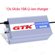 GTK 54.6v 10A Lithium battery charger 13s charger use for 48V 20Ah 30Ah 40Ah 50Ah battery pack Li-Ion Electric Bike Scooter(China)