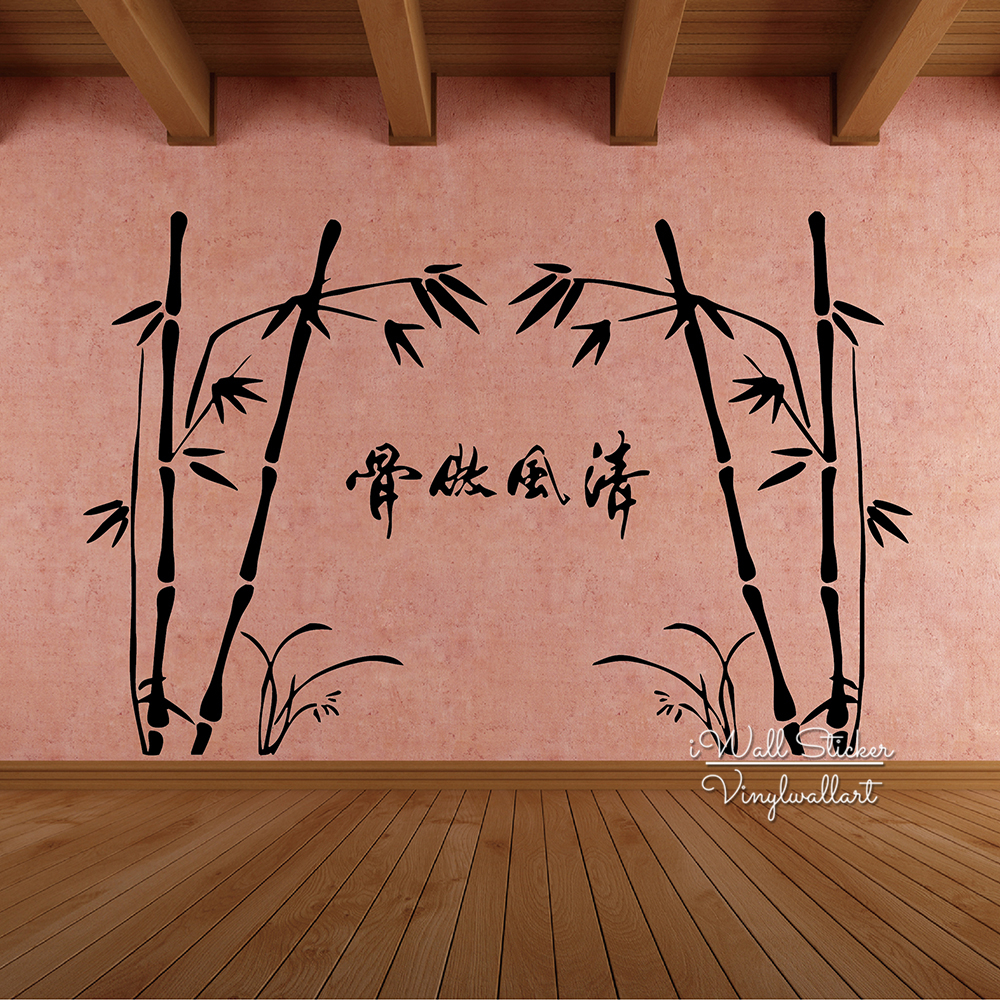 Traditional Chinese Bamboo Wall Sticker Chinese Style Quotes Wall Decal Bamboo Home Decors Inspirational Lettering Cut Vinyl CS8