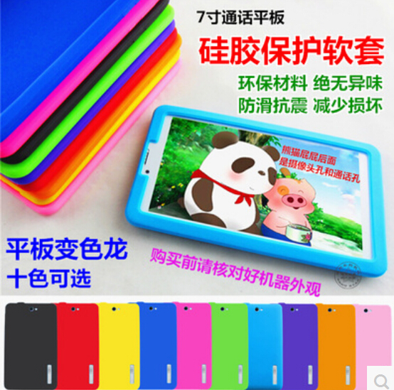 Customized Colorful TPU Soft Silicone Case Cover Shell For 7 Prestigio Multipad Wize 3057 3G PMT3057 Tablet Free Shipping