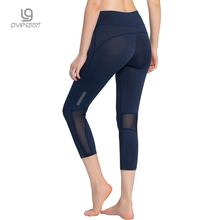 Ovesport Mesh Patchwork Sexy Yoga Pants Women Sports Pants For Women Fitness Sexy Gyming Tights Workout Running Trousers
