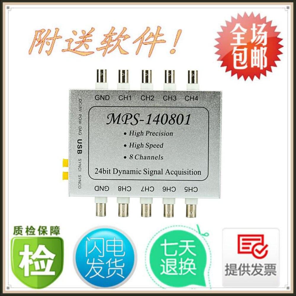 [MPS 140801] восемь каналов синхронный 24 бит USB сбора данных карты, + 10 В, 128 К на канал.