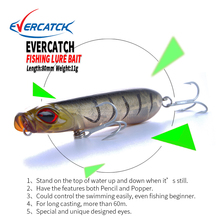 Купить с кэшбэком NEW EVERCATCH Pencil Lure 80mm/11g Top Water VMC Hook Isca Artificial Bait Para Pesca Wobblers Lure Leurre Souple Fishing Tackle