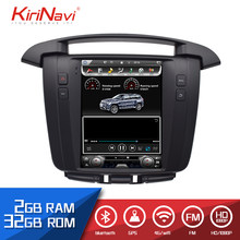 "KiriNavi 10,4 ""HD pantalla táctil Android para Toyota Innova MPV 2016 2017 Car Radio GPS de Audio Monitor de navegación reproductor Multimedia(China)"