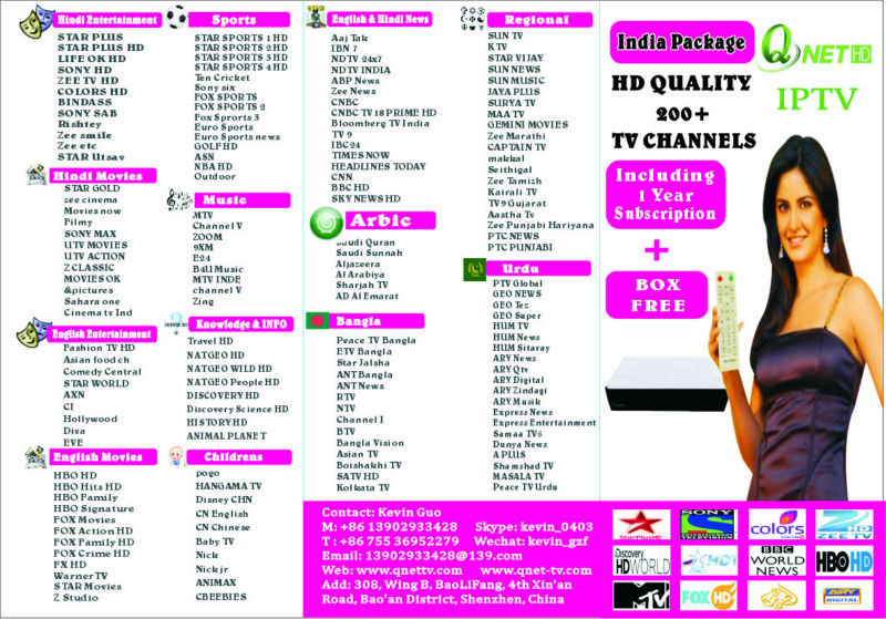 2015 hot selling unique android 4 2 india iptv 200+ live