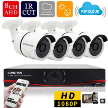 SUNCHAN 1080P Full HD AHDH 8CH DVR 4PCS 2.0MP SONY 1080P Bullet Security Camera Night Vision Outdoor Home Surveillance System
