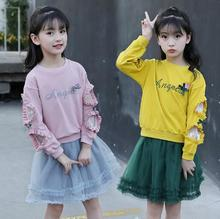 Girls Clothing Set Autumn Children Clothes Outfits Teen Girls Long Sleeve T-Shirt +Skirt 2PCS Suits Kids Clothes 6 8 11 12 Years недорого