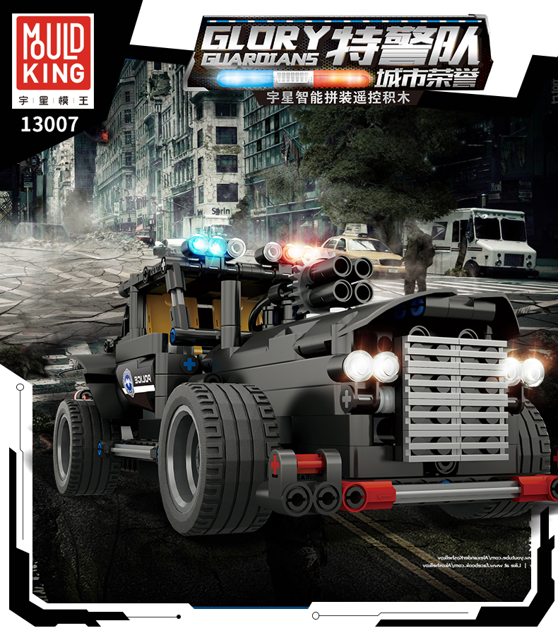 Mould King Technic 13007 Rc Building Blocks Police Glory Guardians Electric Remote Control Car Rc Car Truck DIY Set For Kit