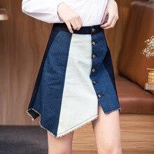 Women's summer new large size skirt Irregular contrast color one-piece denim skirt Stitching buckled skirt