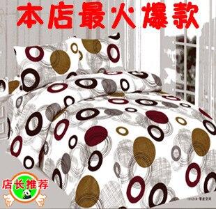 Piece bedding set polyester cotton single bubble cotton piece set duvet cover pillow case bed sheets