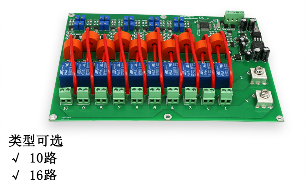 5A Multiplex AC Acquisition Module 10-way 16-way Current Transducer RS485 Output Charging Pile Overcurrent Protection5A Multiplex AC Acquisition Module 10-way 16-way Current Transducer RS485 Output Charging Pile Overcurrent Protection