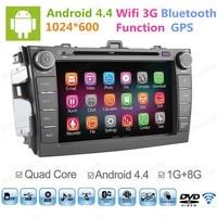 2 DIN Android 4.4 сенсорный Панель GPS NAVI CAR DVD Радио плеер для Toyota Corolla 2006 2010 4 ядра зеркало Ссылка WIFI BT